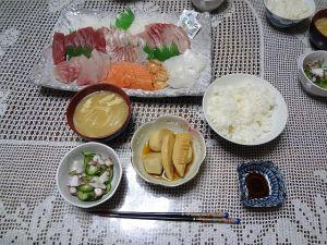 121222_Otsukuri