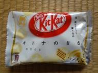 2013_Kitkat_biglittle_white