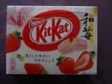 2013_Kitkat_Ichigo