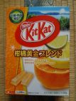 2013_Kitkat_Shikoku_sudachi_orange