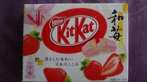 2014_Kitkat_ichigo