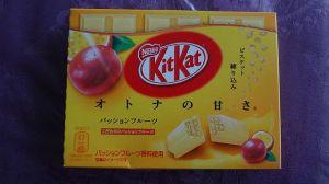2014_Kitkat_passhonfuruutsu