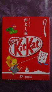 2014_Kitkat_umadoshi