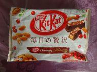 2016_kitkat_chocolatory_moleron
